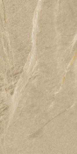 Villeroy & Boch Lucerna beige VB-2170 LU10  Bodenfliese 35x70 matt R9