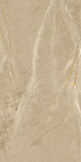 Villeroy & Boch Lucerna beige VB-2177 LU10  Bodenfliese 45x90 matt R9