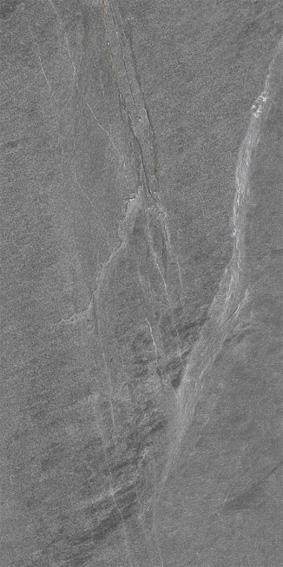 Villeroy & Boch Lucerna graphit VB-2177 LU91  Bodenfliese 45x90 matt R9