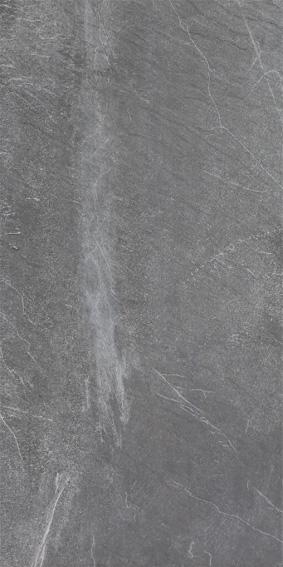 Villeroy & Boch Lucerna graphit VB-2770 LU91  Bodenfliese 60x120 matt R9