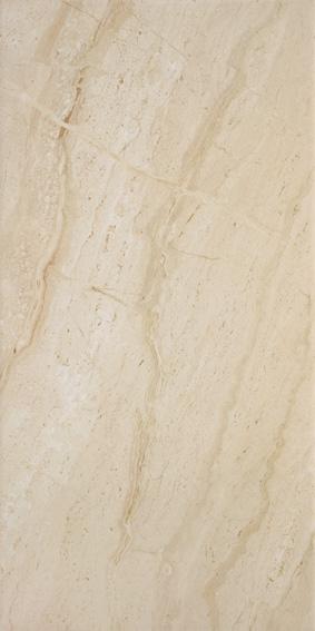 Villeroy & Boch Tribute beige VB-2390 SE1L  Bodenfliese 45x90 geläppt/anpoliert