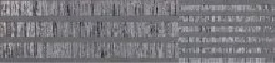Agrob Buchtal Xeno grau-anthrazit AB-281556 Dekorelement 15x60