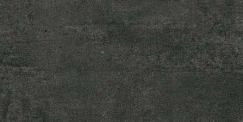 Castelvetro UBAHN MONACO CA-CUH48R7 Bodenfliese 40X80 naturale