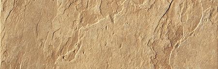 Casalgrande NATURAL SLATE BEIGE CAS-7580011 Bodenfliese 15X45 matt R10/B