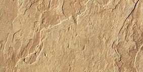 Casalgrande NATURAL SLATE BEIGE CAS-7680011 Bodenfliese 15X30 matt R10/B