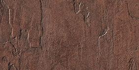 Casalgrande NATURAL SLATE RED CAS-7680113 Bodenfliese 15X30 matt R10/B