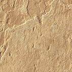 Casalgrande NATURAL SLATE BEIGE CAS-7170111 Bodenfliese 15X15 matt R10/B