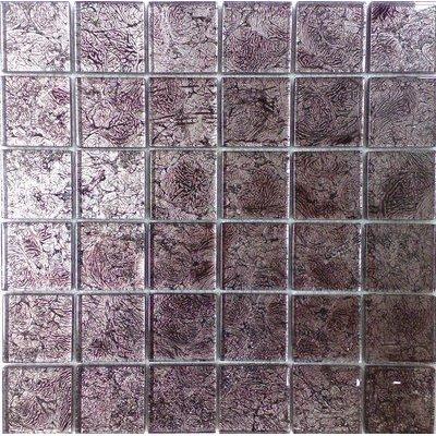 Glas Mosaik 4,7x4,7 schwarz/silber FP-CondorS 30x30