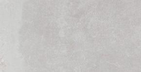 Iris Terre argilla IR-863171 Bodenfliese 30x60 natural