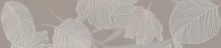 Ricchetti exo taupe RI-0505163 Bordüre 16x75 glänzend