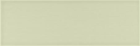 Villeroy & Boch Creative System 4.0 green tea VB-1263 CR21 Wandfliese 20x60 glänzend