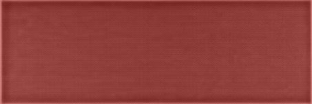 Villeroy & Boch Creative System 4.0 mahogany VB-1263 CR32 Wandfliese 20x60 glänzend