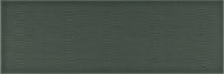 Villeroy & Boch Creative System 4.0 forest green VB-1263 CR52 Wandfliese 20x60 glänzend