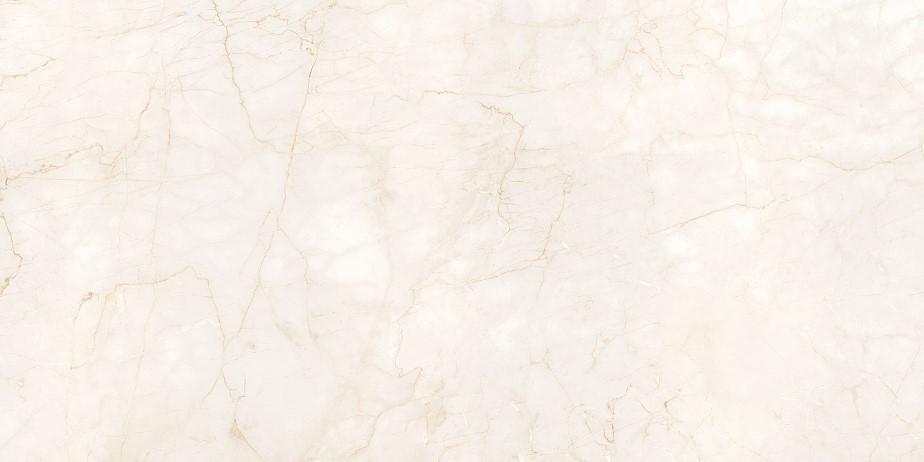 Cinque Triest Rosso Beige 60x120 Boden-/Wandfliese Poliert