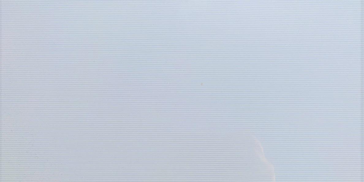 Cinque Verona  Wandfliese grau 30x60 glänzend