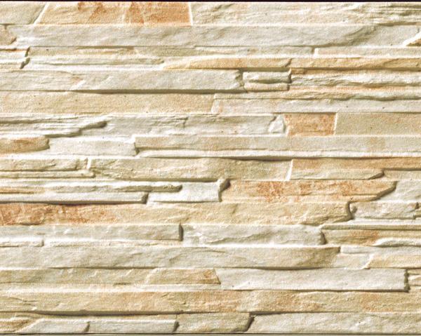 Sichenia Pave Wall House sabbia SI0001655 Brick 16,5x41 naturale