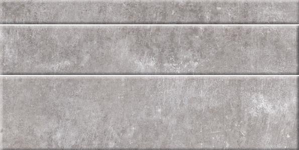 Steuler Urban Culture grau St-n-Y75113001 Wand- /Bodenfliesen 3-tlg. 37,5x75 matt