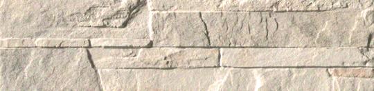 Sichenia Pave Wall Domen savana SI0001121 Brick 11x45 naturale