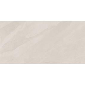 Unicom Starker 2THICK Brazilian Slate Oxford White UNI-0008756 Terrassenplatte 60x120x2 Matt